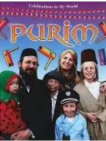Celebrations in Purim - March