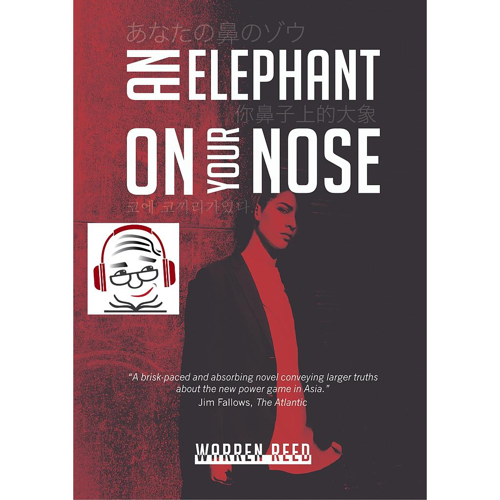 An Elephant on Your Nose Audio Book
